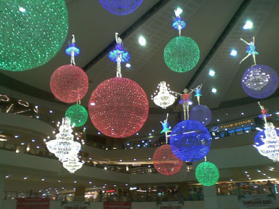 Trinoma Christmas lights
